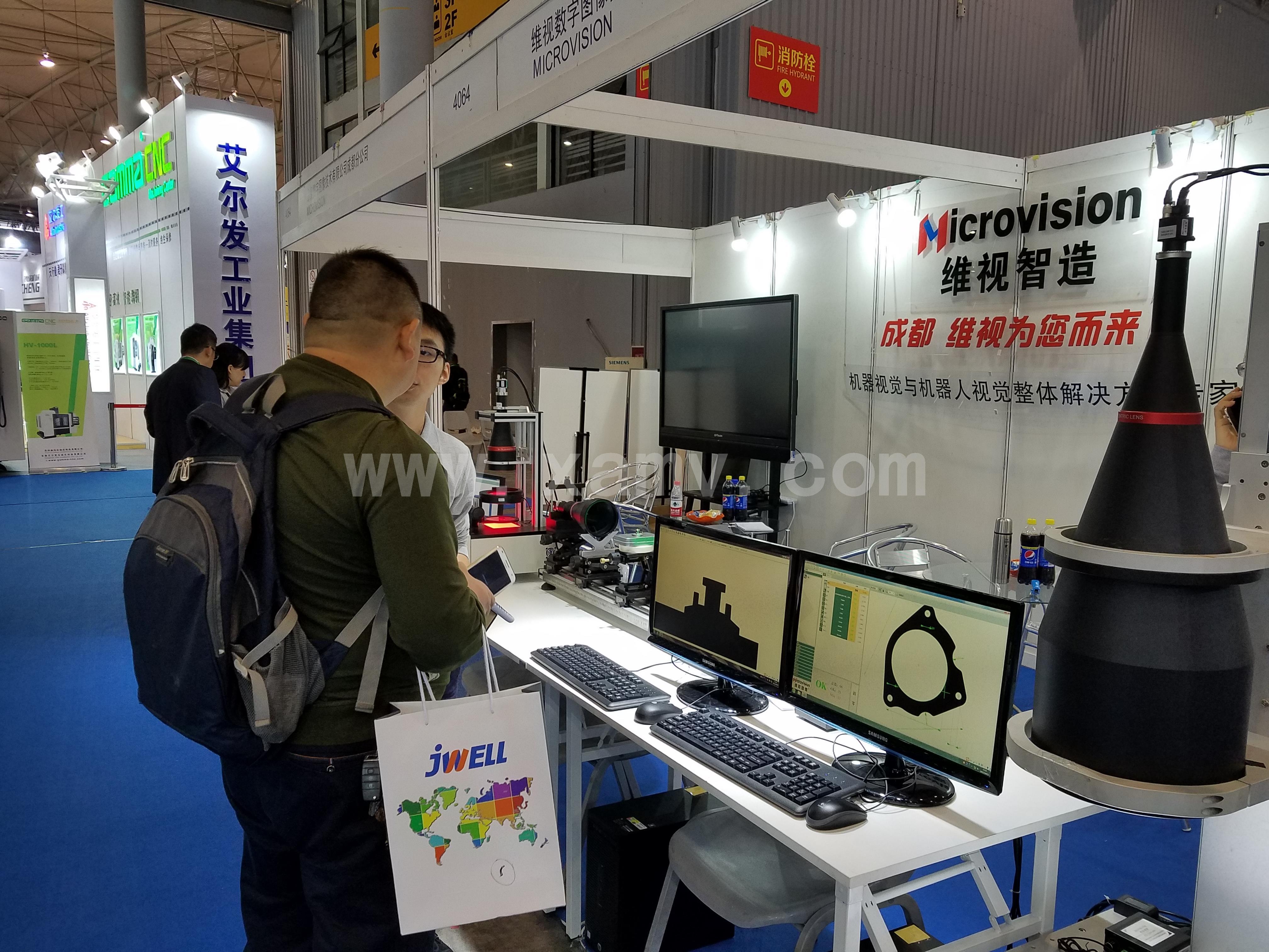 立嘉国际机械展览会