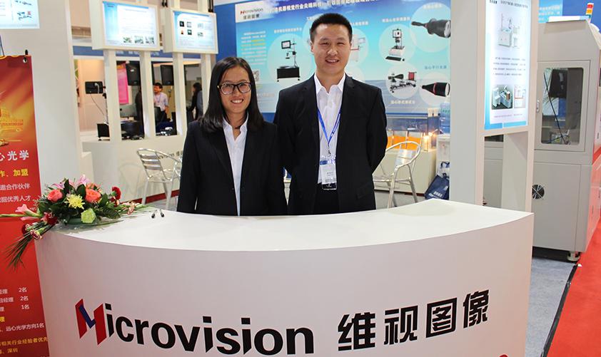 VisionChina北京展会