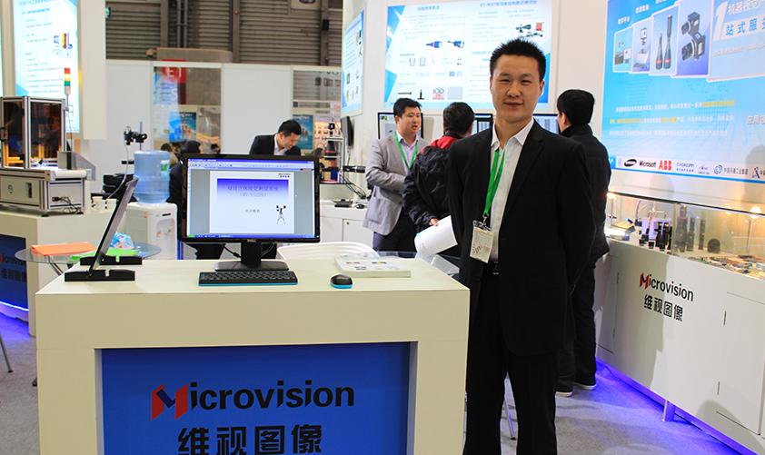VisionChina深圳展会