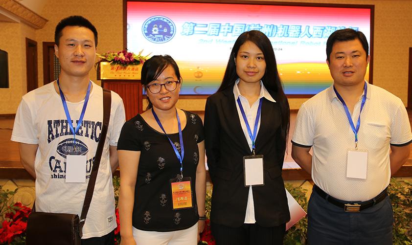 第二届中国(杭州)机器人西湖论坛