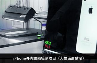 """浙江大学""""中国名企行"""""""