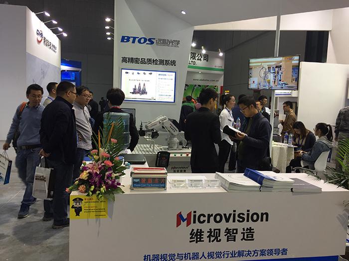 www4355mg-mg游戏平台手机版上海工博会