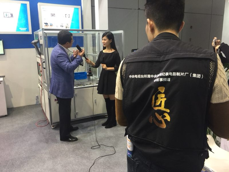 维视智造上海工博会