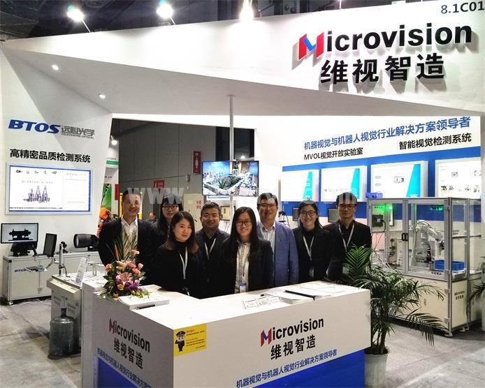 第19届中国国际工业博览会