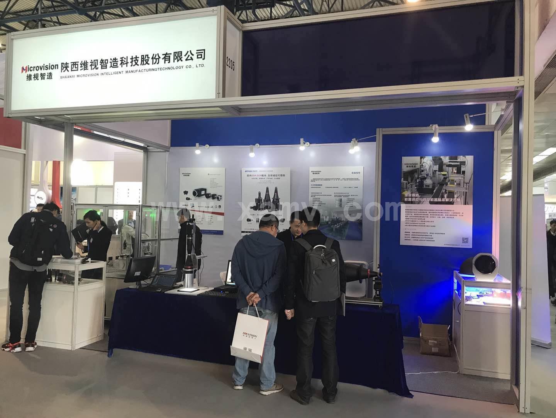 Vision China2017