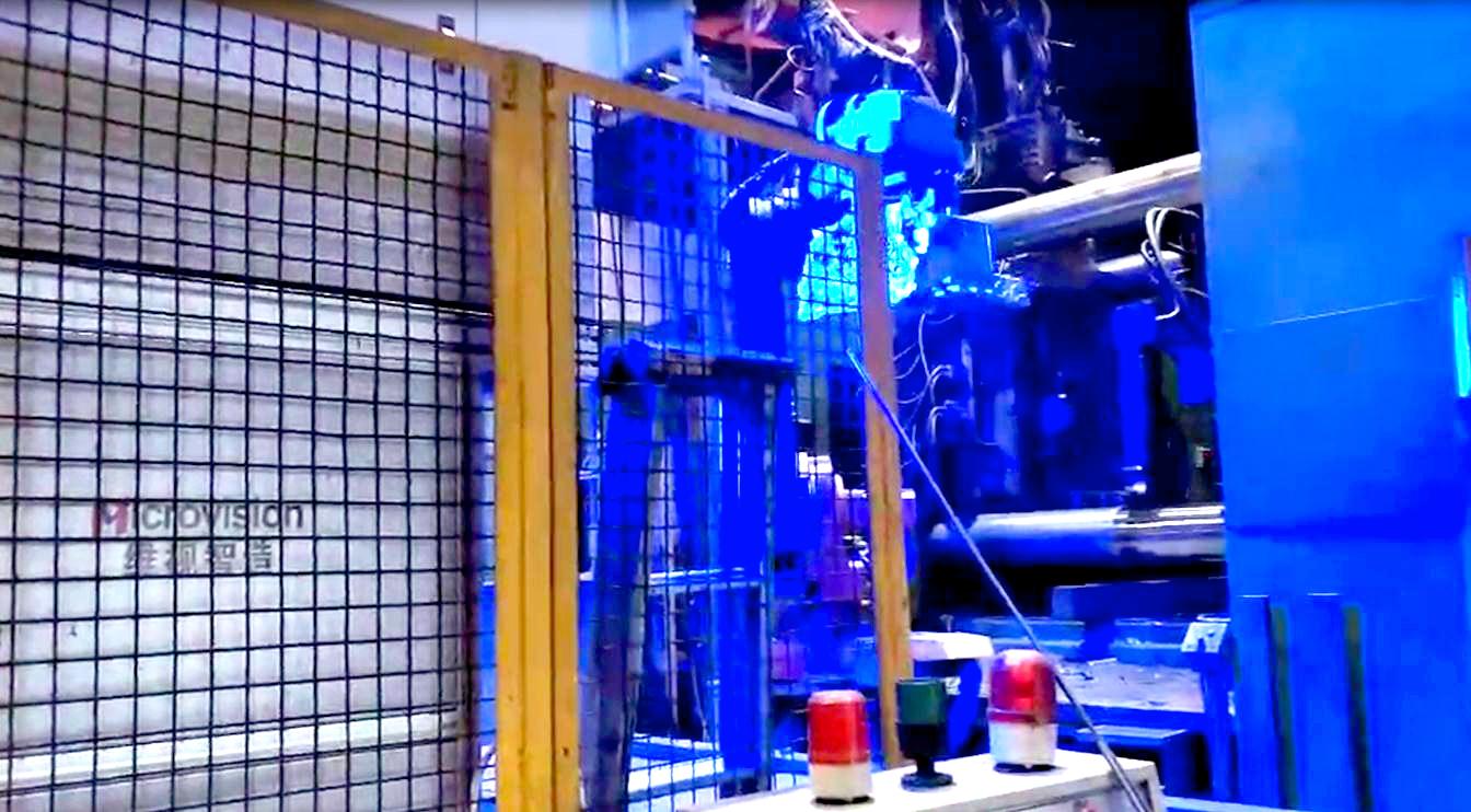 英特尔携手维视智造共建工业物联网