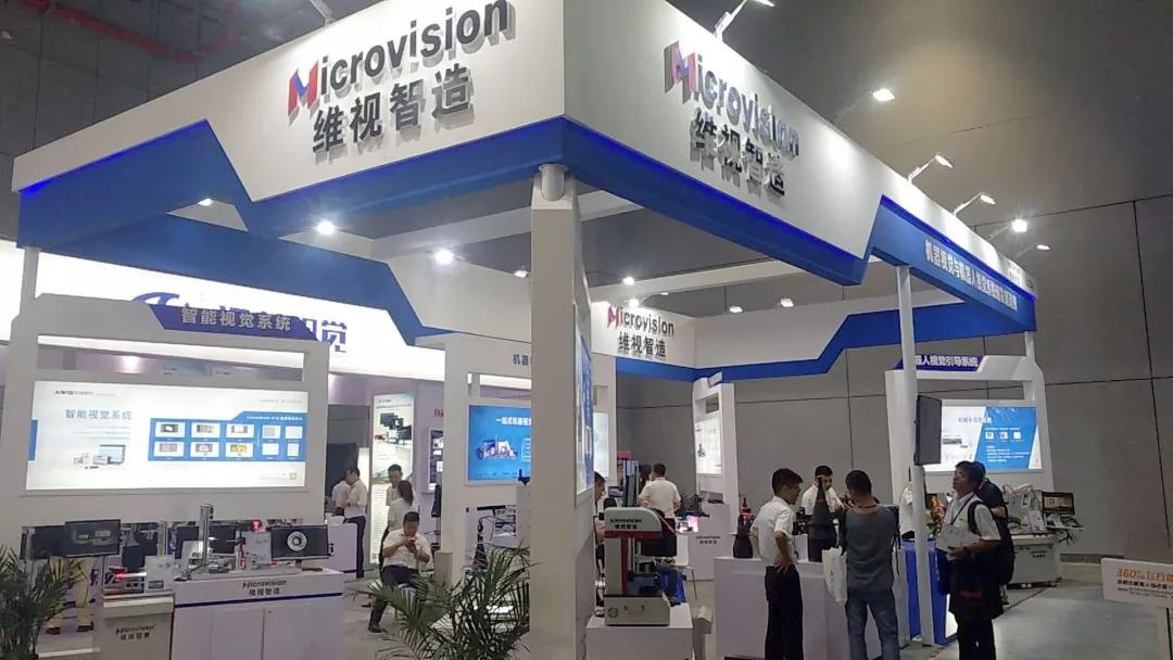 上海工博会开幕,维视智造邀您体验最新智能视觉系统!