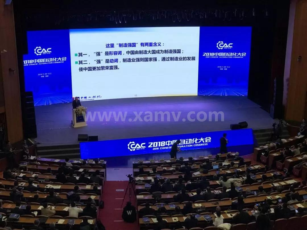 中国最权威的自动化年会,维视智造智能视觉机器人开发平台现场展示