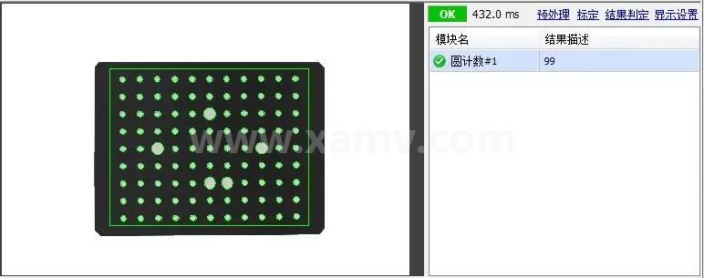 机器视觉软件1