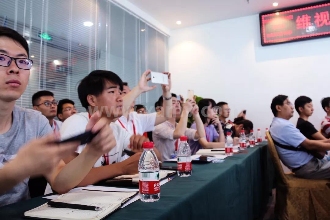 mg游戏平台手机版研讨会