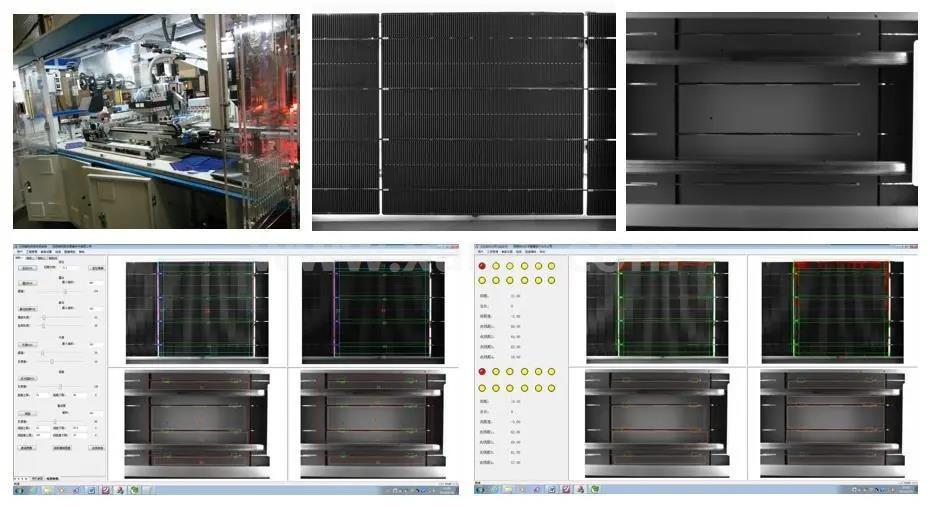太阳能电池板缺陷检测.webp