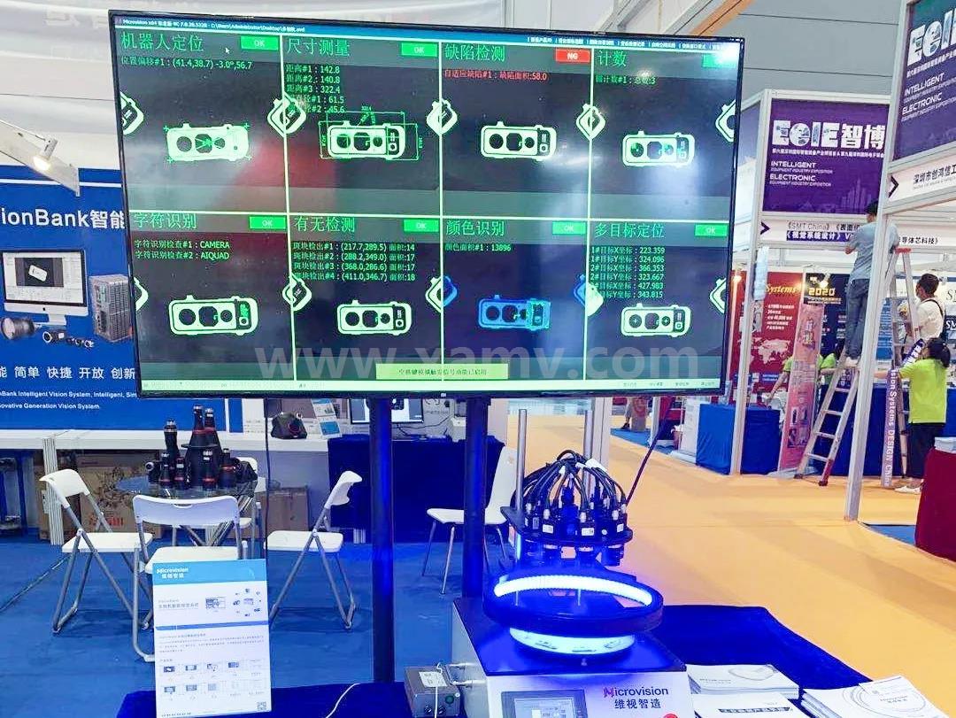 多相机www4355mg系统