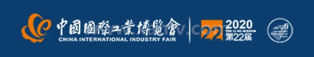2020上海工博會,人工智能視覺系統值得前往!
