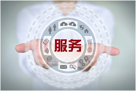 维视智造产品退换货及维修服务相关规范(2020修订版)