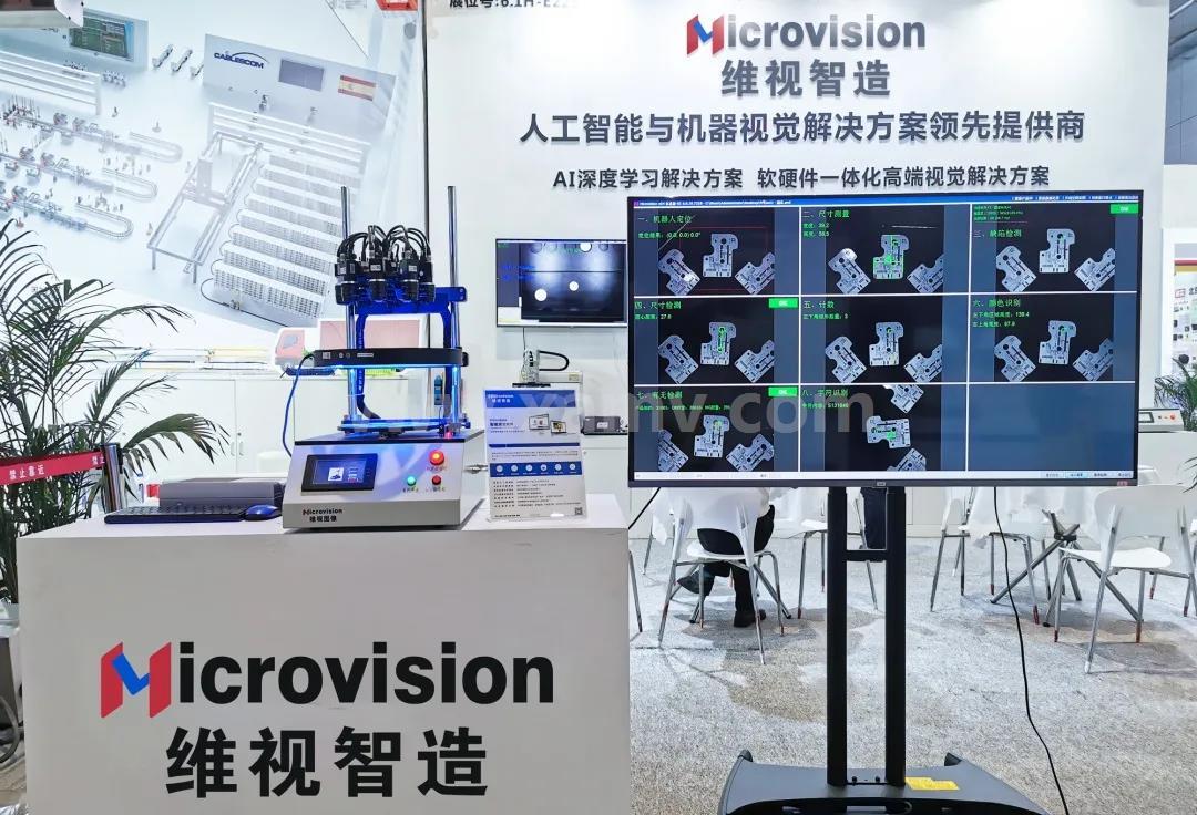 多相机智能视觉系统