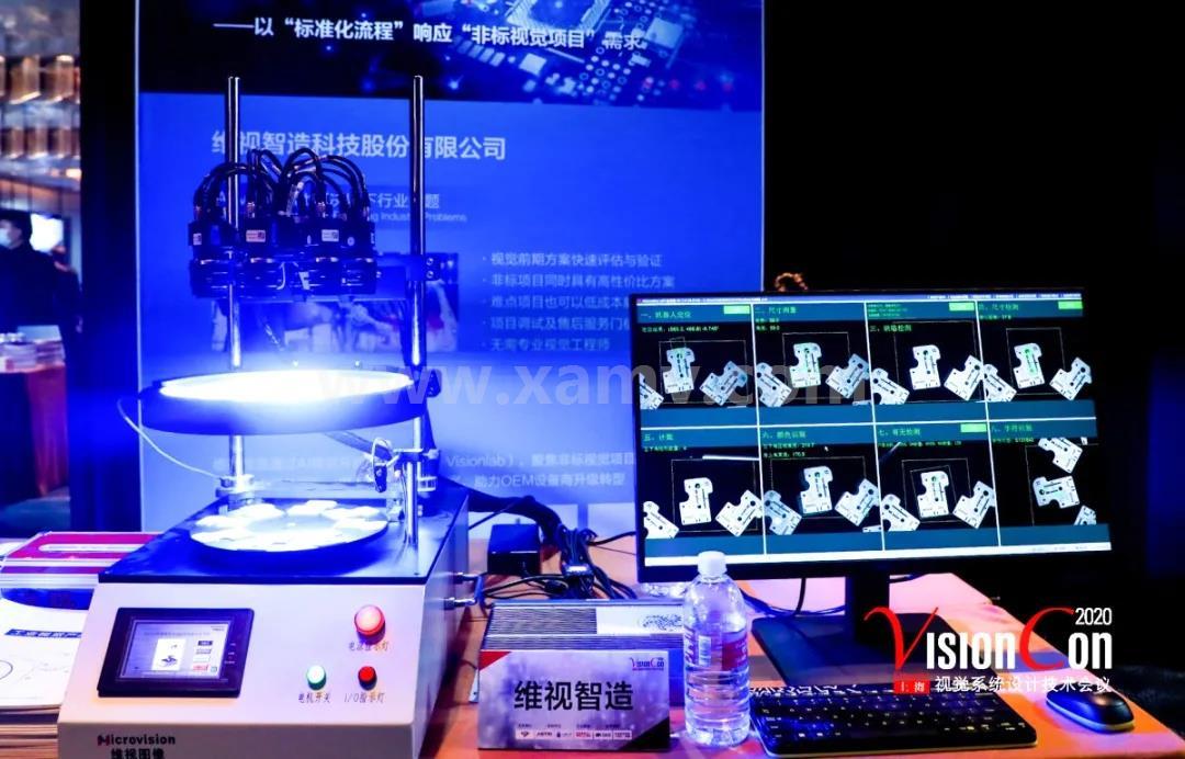 多相机智能视觉系统VisionBank.webp