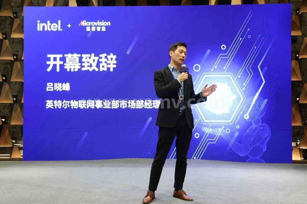 英特爾物聯網事業部市場經理呂曉峰