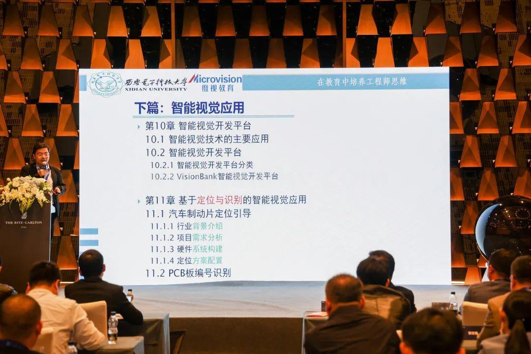 西安電子科技大學計算機學院朱光明老師