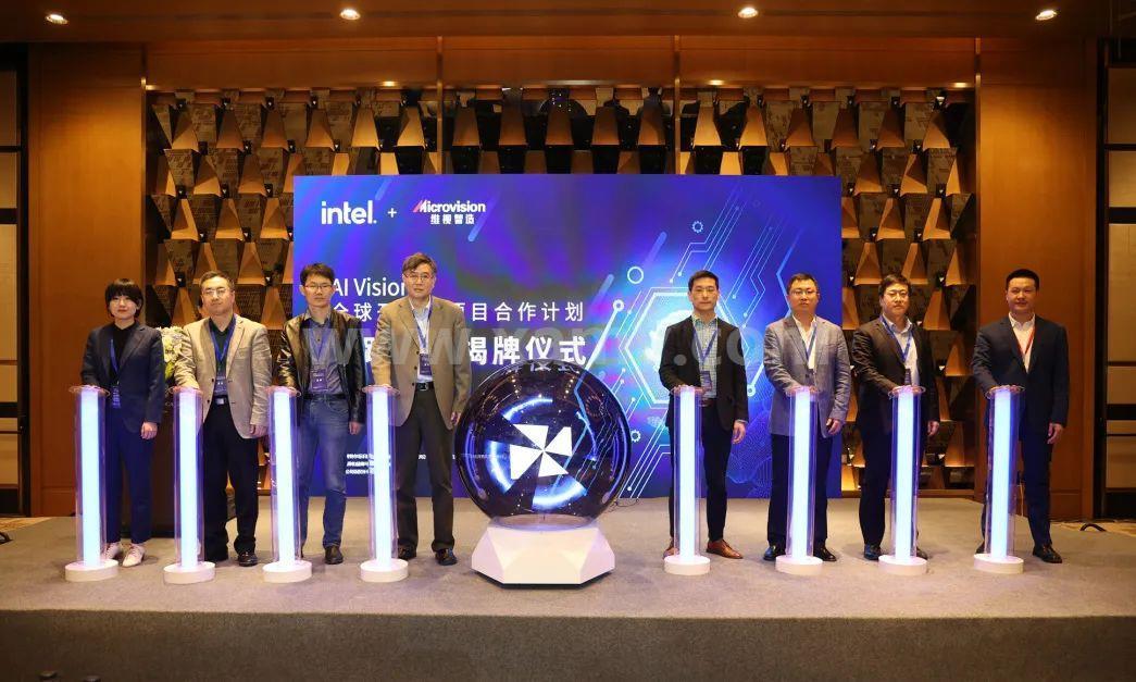AI Vision全球開發展項目計劃實踐基地揭牌