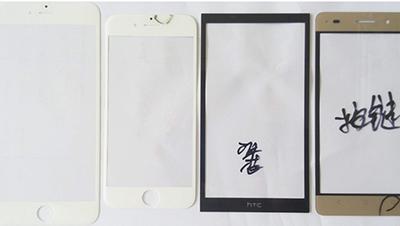 【维视智造】手机屏幕尺寸、瑕疵检测