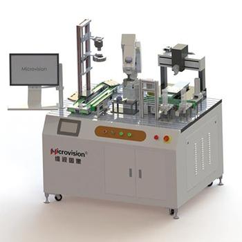 MV-IRCT300工业机器人视觉检测实训工作站