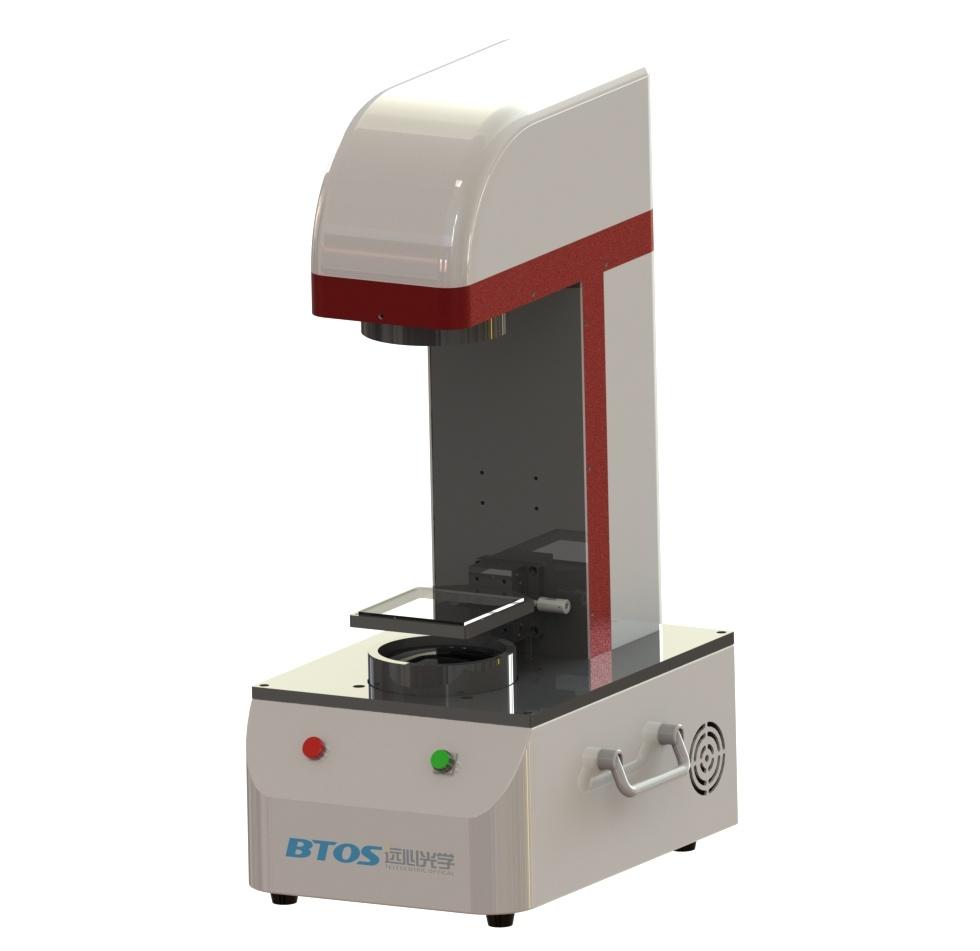 BT-VM/HM系列高精密视觉测量仪