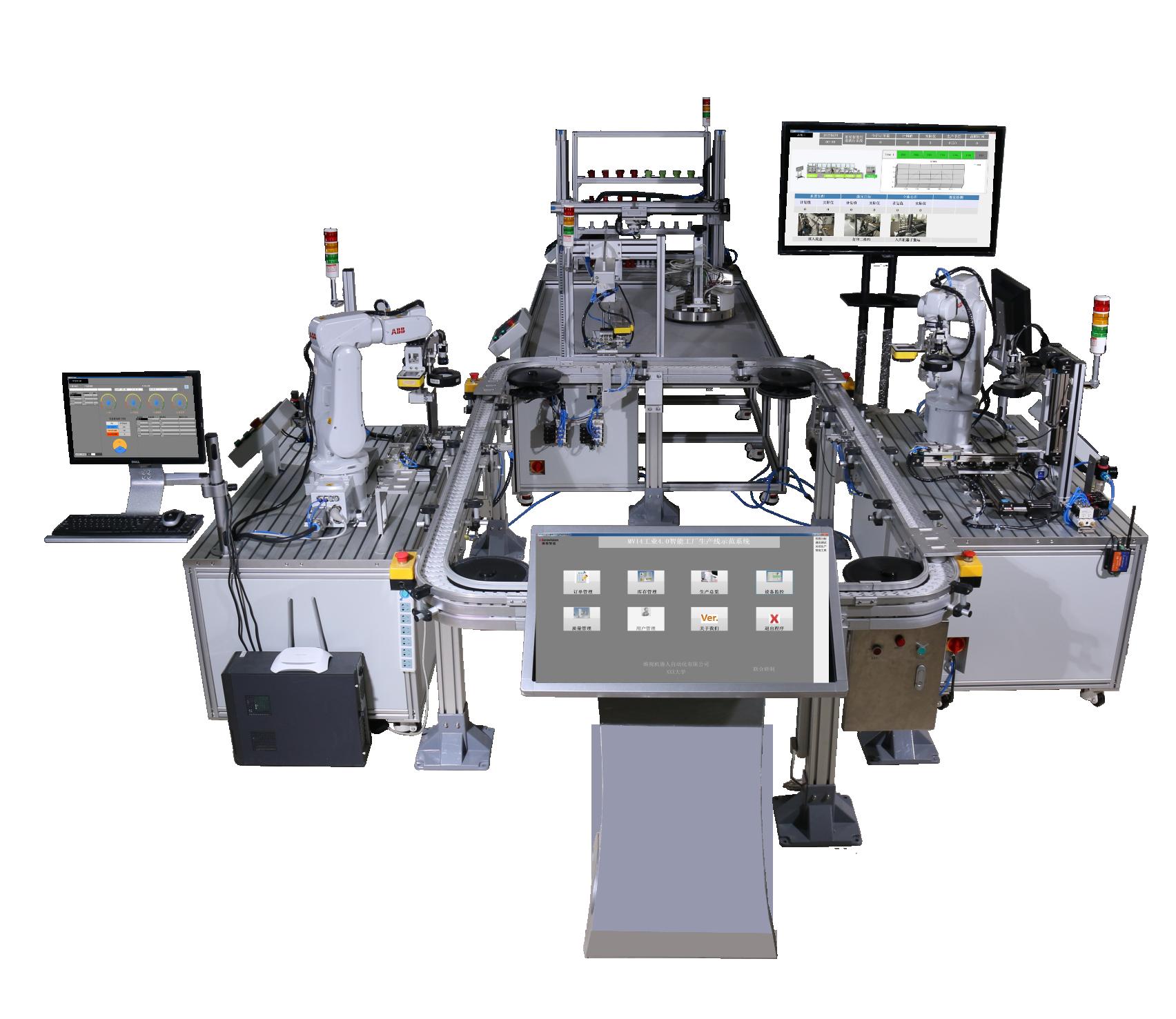 工业4.0标准版1