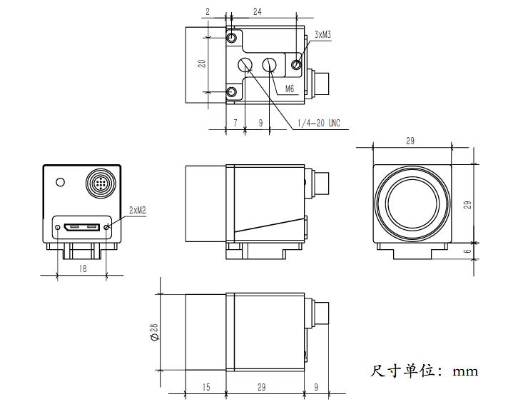 usb3.0工业相机