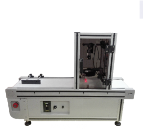 MV-VS1600机器视觉系统应用实验开发平台