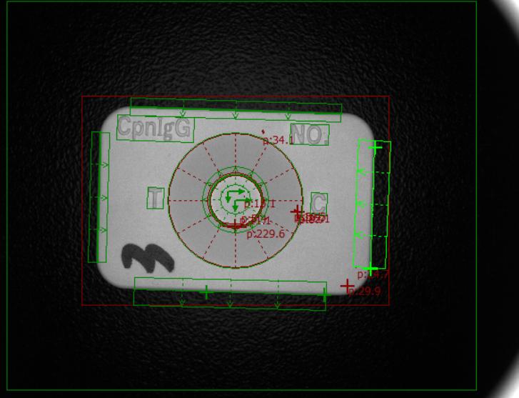 【维视智造】VisionBank之印刷品缺陷检测-字符识别-划痕检测