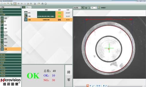 【维视智造】汽车发动机阀门焊接视觉定位