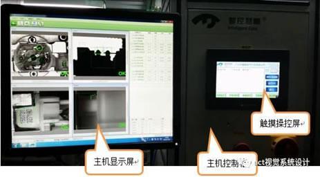 【维视智造】多相机检测汽车零件外观