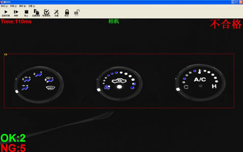 【维视智造】汽车仪表盘检测