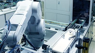 西安交通大学机器视觉工程研发中心