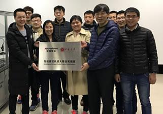 中北大学视觉机器人联合实验室