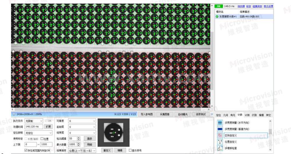 PCB检测界面