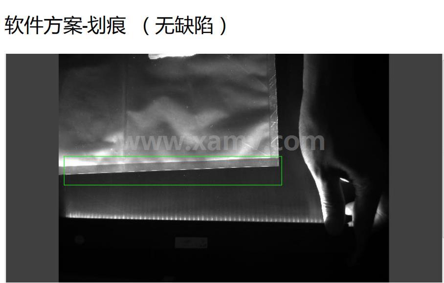 塑料袋划痕缺陷检测