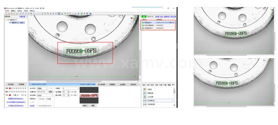 圆盘螺纹检测