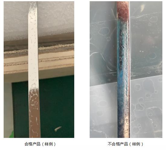 【维视智造】钢带铝条金属条表面缺陷检测