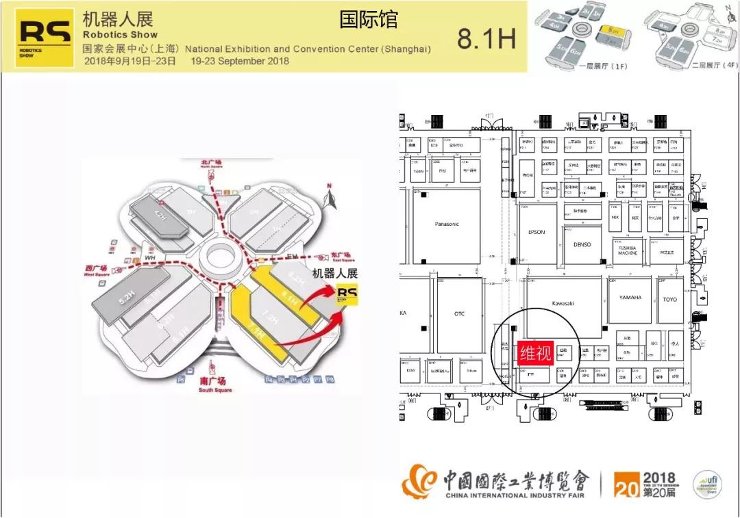 上海工博会展会现场2