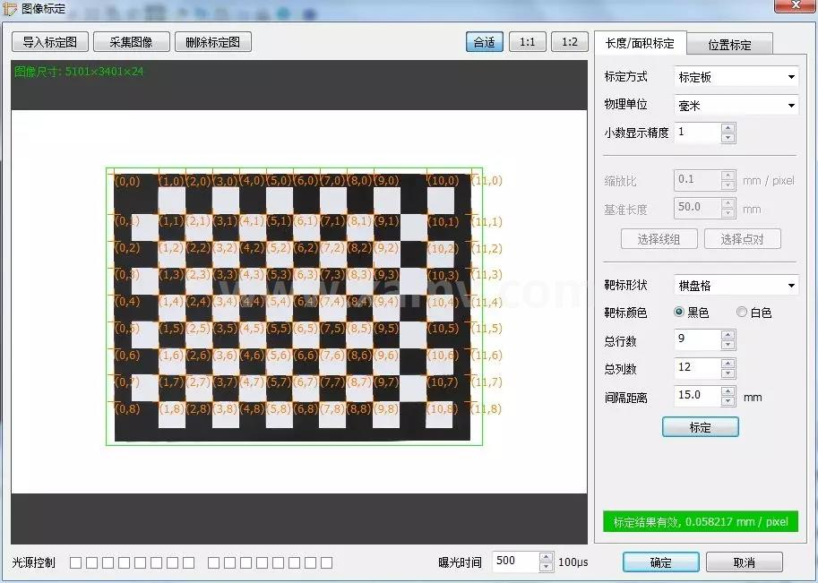 机器视觉软件-智能视觉软件