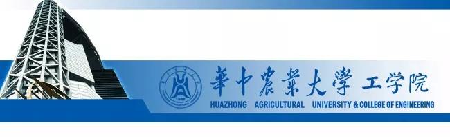 喜讯|维视智造与华中农业大学共建机器视觉联合实验室圆满完成!