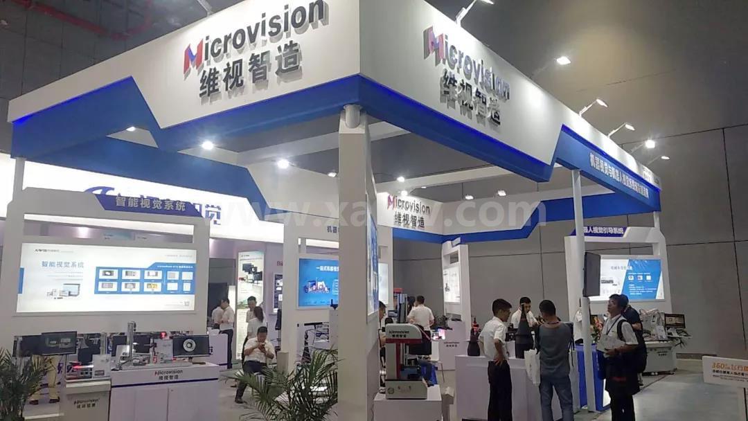 2018上海工博会展会现场